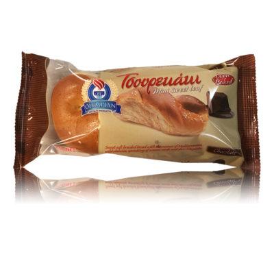 Mini Chocolate Greek Sweet Loaf