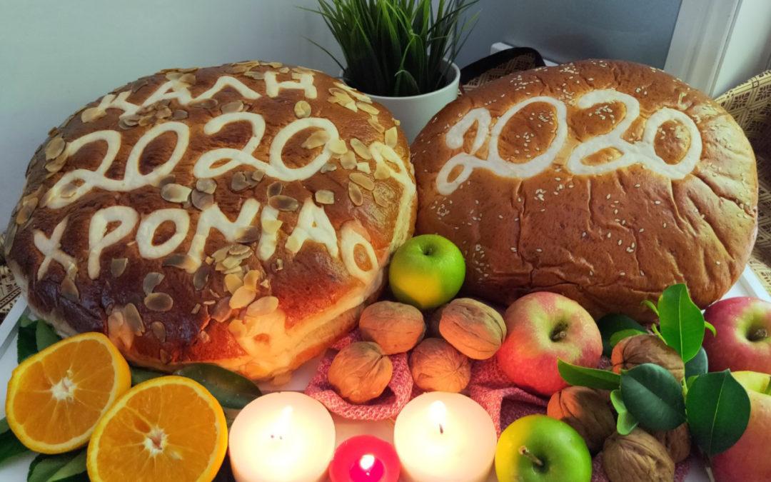 Vasilopita - Greek New Year's Cake