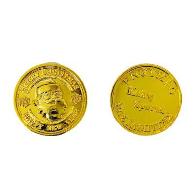 St Basil Coin for Vasilopita