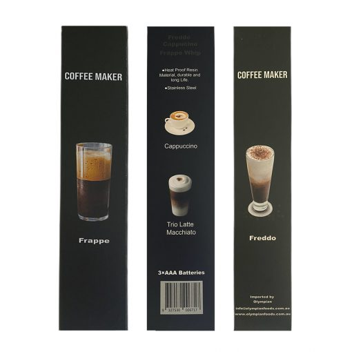 Frappe Coffee Maker