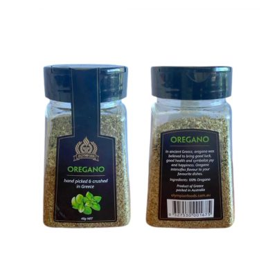 Greek Oregano - Olympian Foods