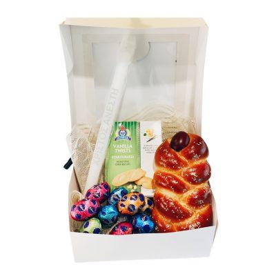 Greek Easter Gift Box